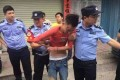 The suspect Xie Lei was caught after a woman's body was found in luggage he left behind when trying to get into a cab. Photo: Jiangxi City Public Security Bureau