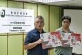 HKJA chairman Ronson Chan (left) and Chris Yeung at a press conference for the release of the group's 'Freedom in Tatters' report in July. Photo: AFP