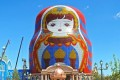 The Matryoshka Hotel is the largest Matryoshka doll, also referred to as babushka dolls, themed building in the world. Photo: Handout