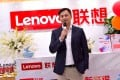 Ken Wong has been with Lenovo since 2006, taking on multiple leadership roles. Photo: Handout