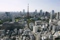 Office buildings in central Tokyo. US investment managers and private equity firms are regaining their appetite for office properties in the Asia-Pacific, says Knight Frank.Photo: EPA