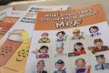 Leaflets on the Mandatory Provident Fund scheme, which requires both employers and employees to make monthly contributions as part of their salary structure. Photo: May Tse