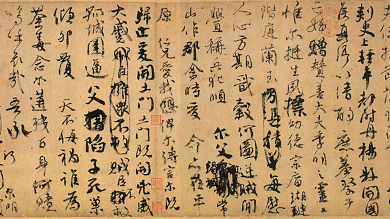 Why an ancient work of calligraphy has got the Chinese internet pissed