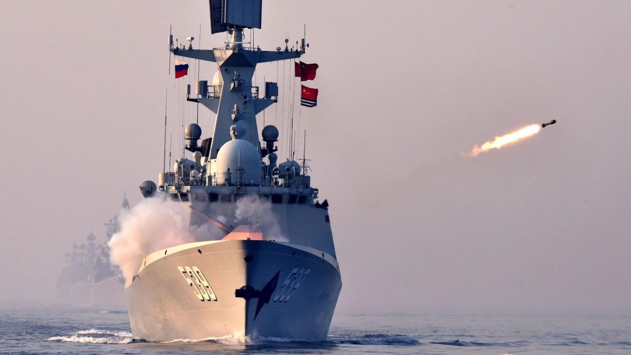 South China Sea - cover
