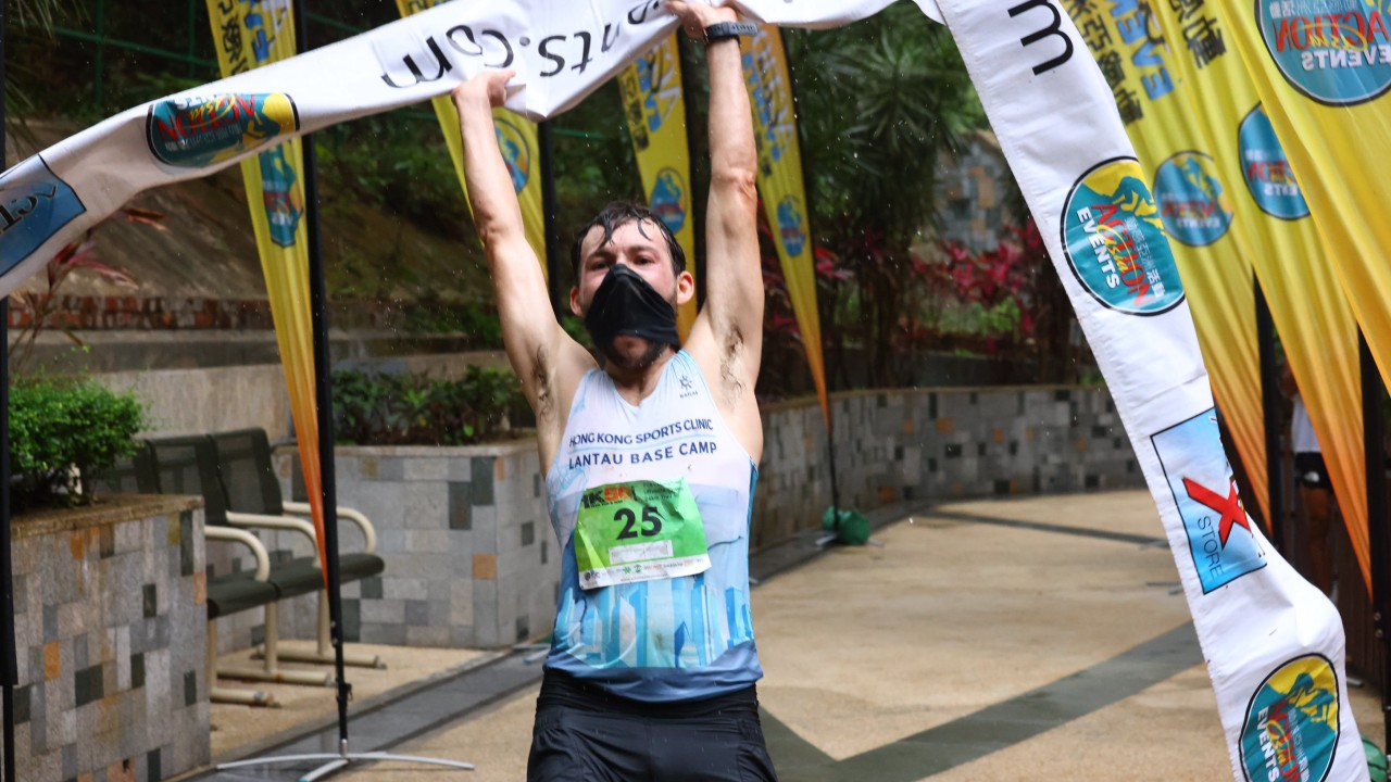 Trail racing's competitive edge returns to Hong Kong as atmosphere sparks fast start on 24km run