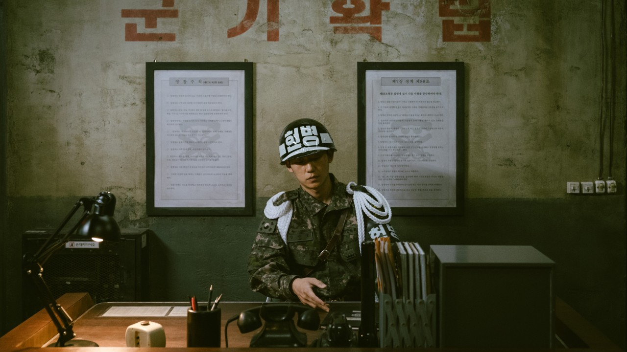 Netflix series D.P. reveals harsh truths about South Korean military, and puts mandatory national service under the spotlight