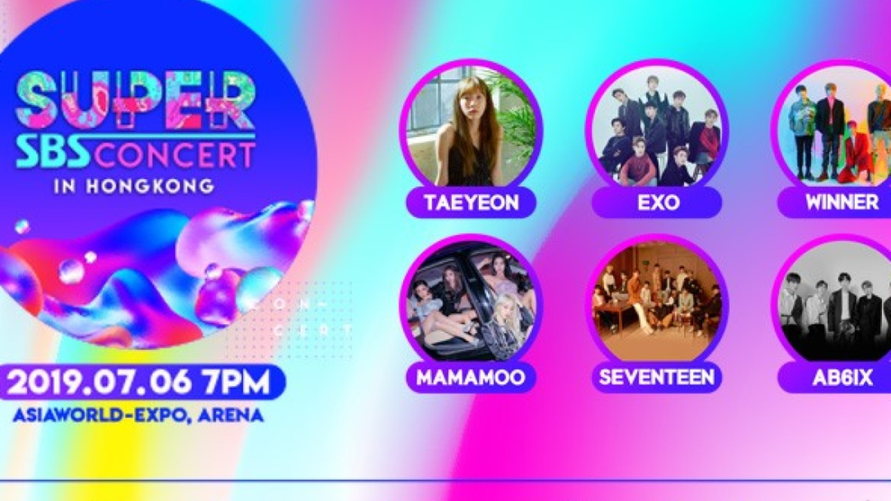 SBS Super Concert: 6 things you need to know about these K-pop acts