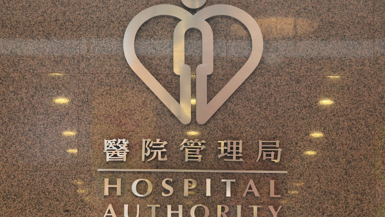 Up to 108 patients tested for hepatitis, HIV and cancer may be called back after system glitch at two Hong Kong public hospitals