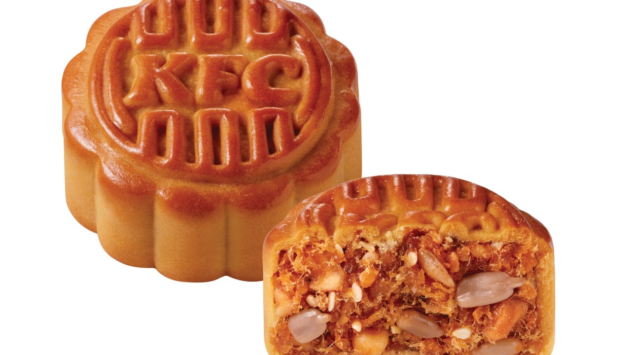 KFC unveils chicken mooncakes at new Hong Kong outlet among other new dishes