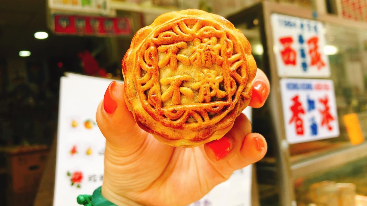 Eat Drink Asia: Mooncakes then and now