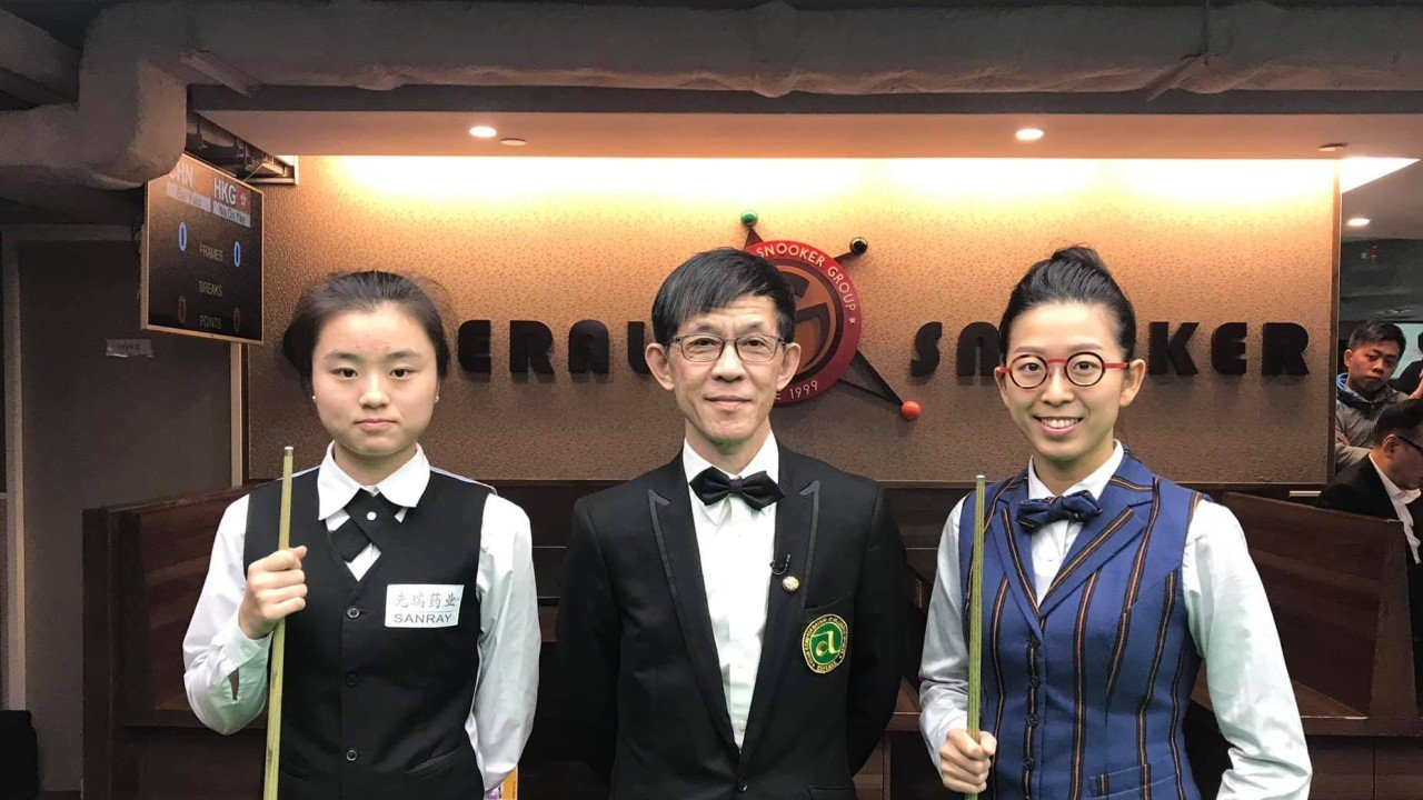 Young snooker talent forcing veterans to work harder as Hong Kong's Ng On-yee falls to Chinese teen Bai Yulu in the semi-finals