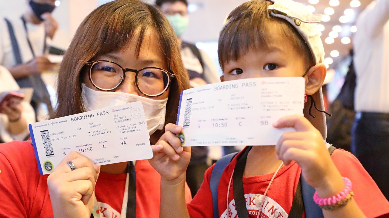 Taiwanese airlines offer fun flights to Japan, but don't expect to land