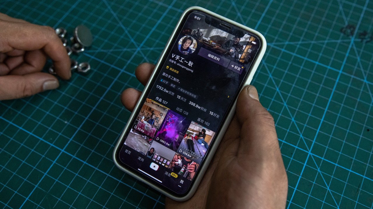 Douyin, China's TikTok, grows daily active users to 600 million in home country amid global headwinds