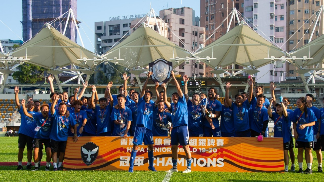 Eastern win Senior Shield, Everton Camargo MVP, treble depends on Kitchee