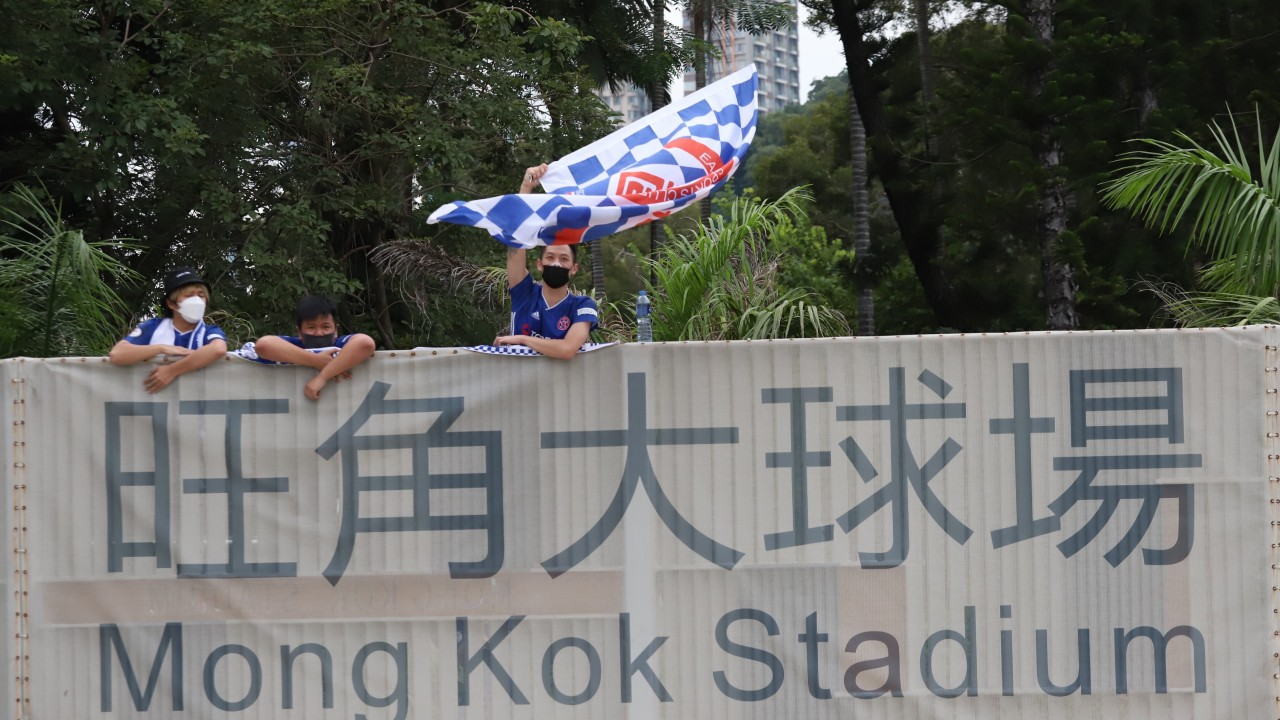 Hong Kong football chiefs make plea to government: 'let the fans back into stadiums'