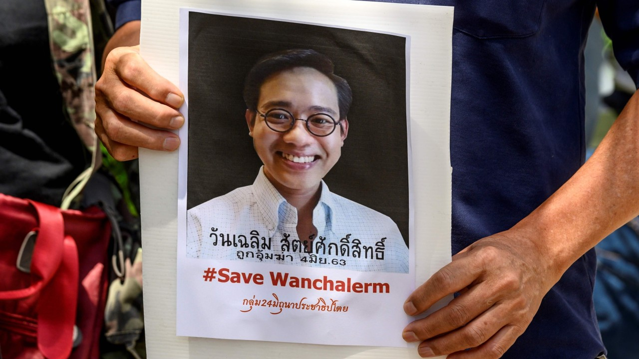 Thailand protests: missing activist Wanchalerm fuels challenge to military, royal elite