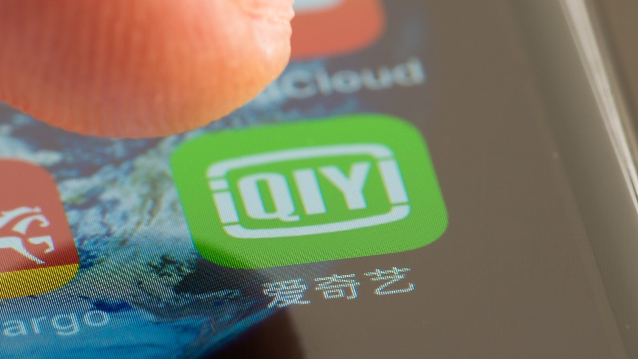iQiyi and Tencent Video raise streaming prices for the first time but some users question whether the extra money is worth it