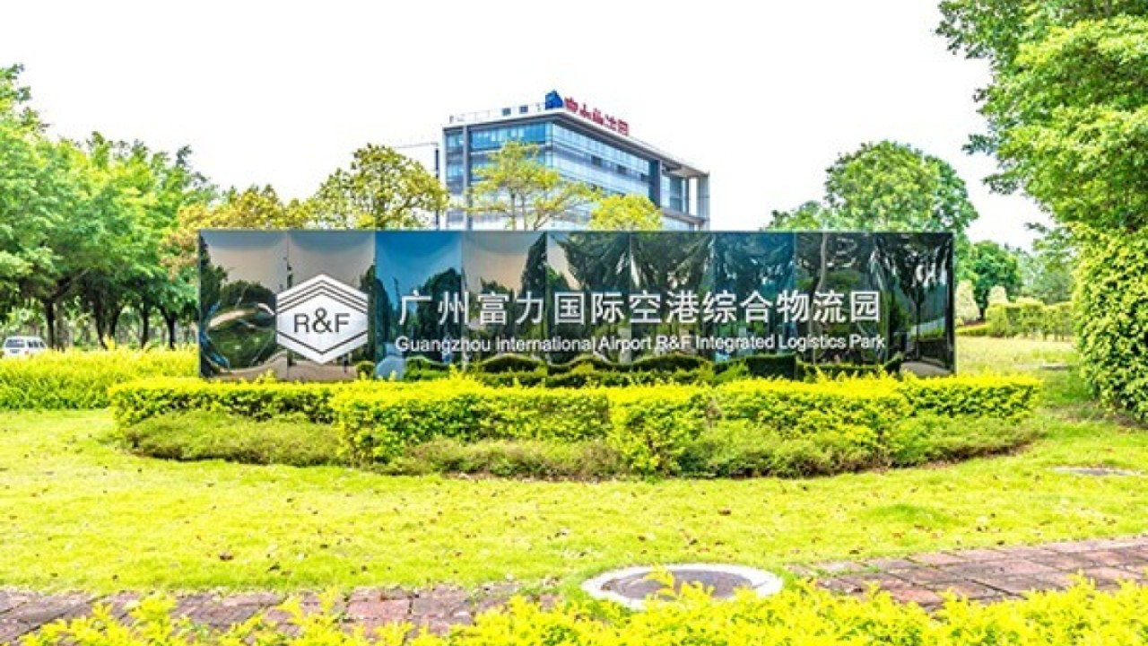 R&F Properties sells majority stake in bay area logistics park for US$1.1 billion as China's indebted developers look to offload assets thumbnail
