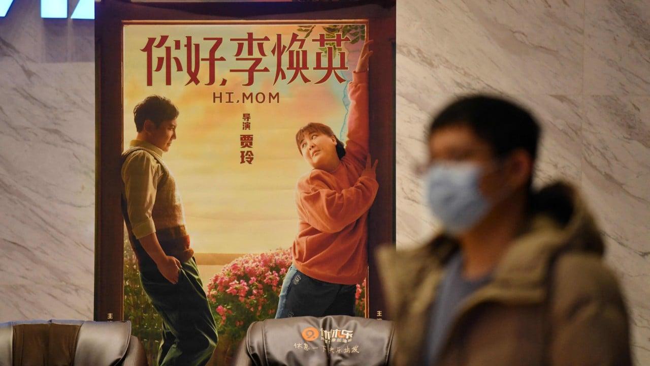 , [:en]Chinese language cinema ticket gross sales hit document US$1.7 billion in February[:], Laban Juan