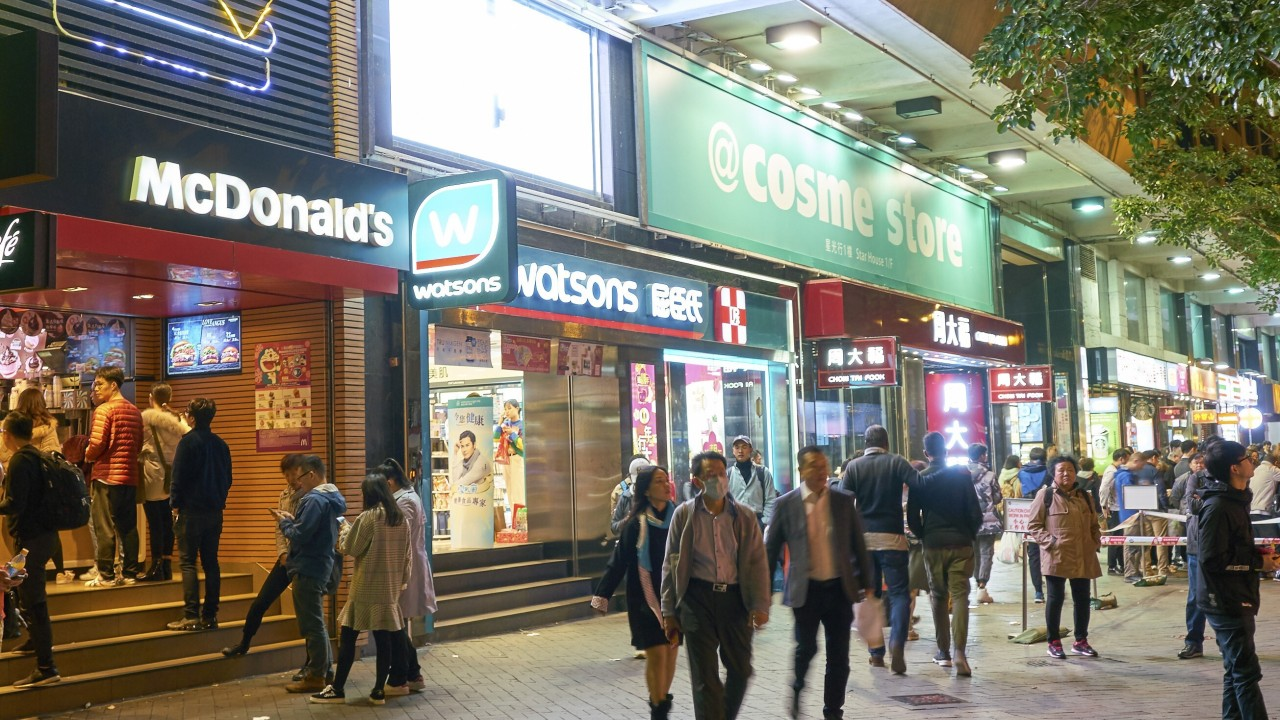 Watsons closes shop in Tsim Sha Tsui after 20 years in latest sign of Hong Kong retail sector's struggle to survive coronavirus pandemic