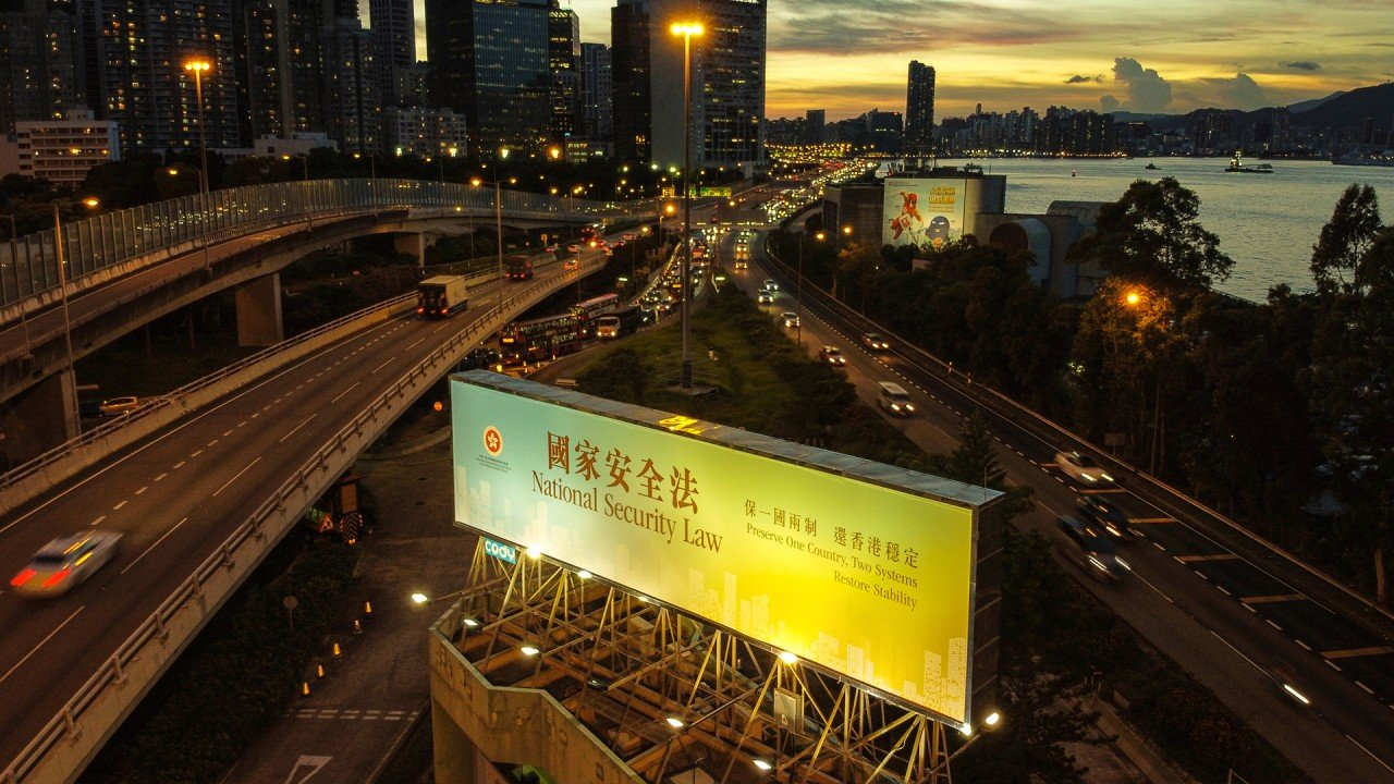 China Ministry of Public Security backs Hong Kong police in rolling out national security law