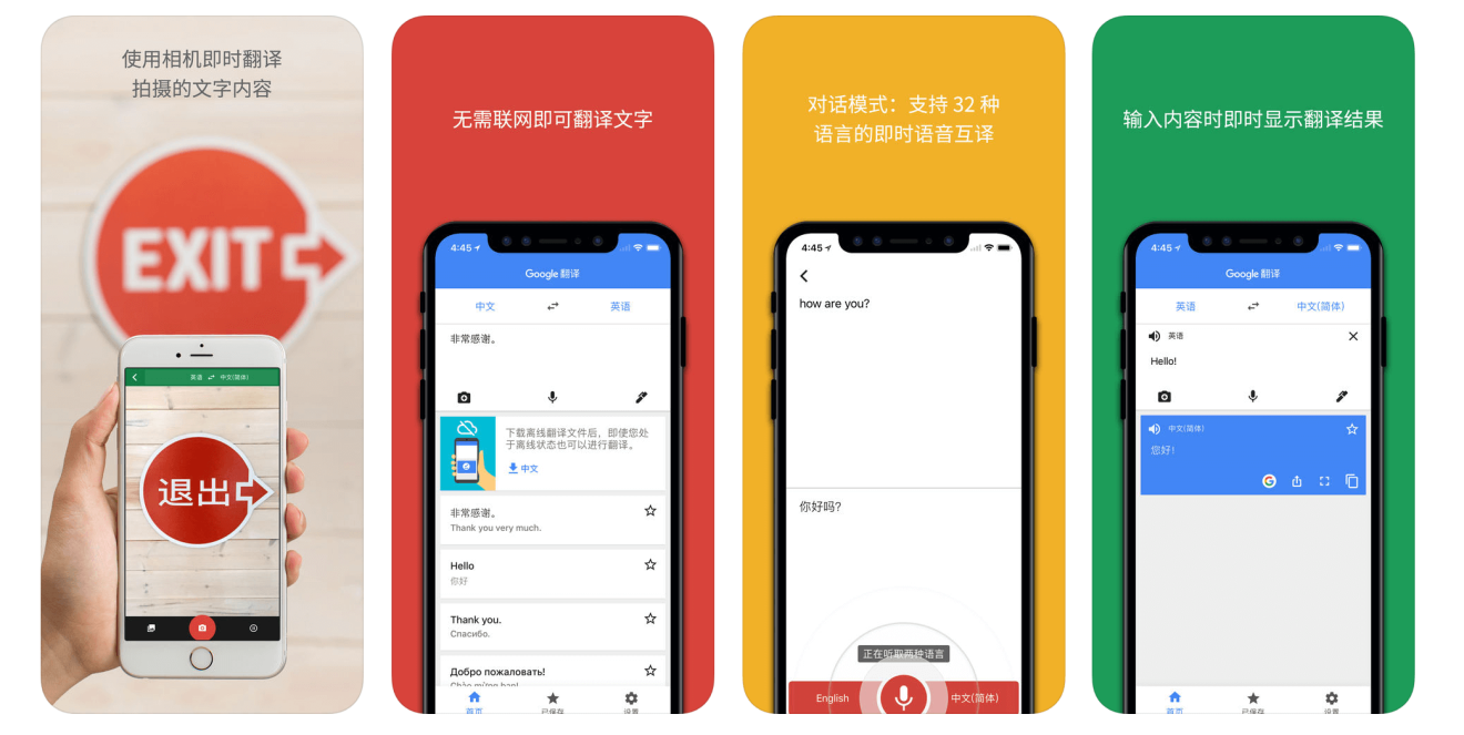 This Google app isn't banned in China -- and it has plenty of users