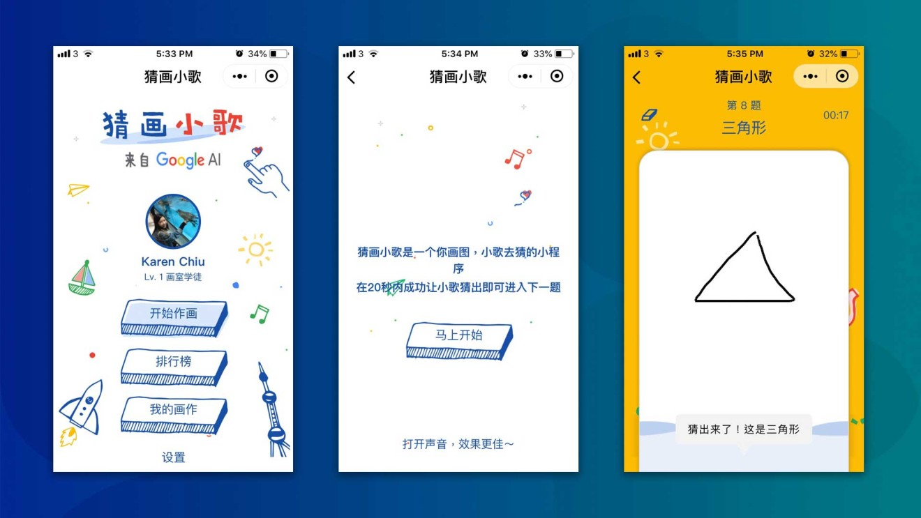 Google Launches A Wechat Mini Game In China Abacus