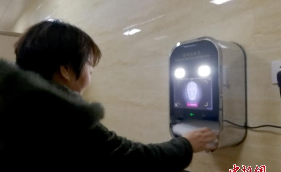 China S Public Toilets Now Have Facial Recognition