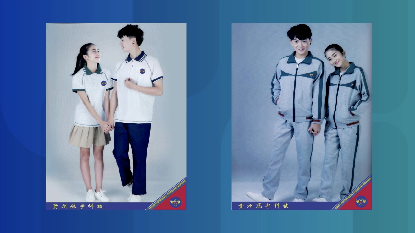 e3e2d3af Sample photos of the smart uniforms suggest the maker has nothing against  dating on campus, unlike most Chinese schools. (Picture: Guanyu Technology)