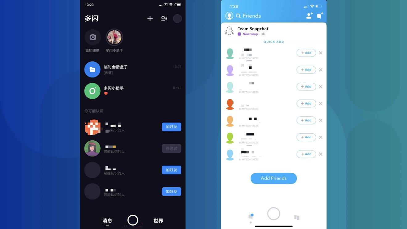 TikTok maker's next app is a Snapchat clone | Abacus