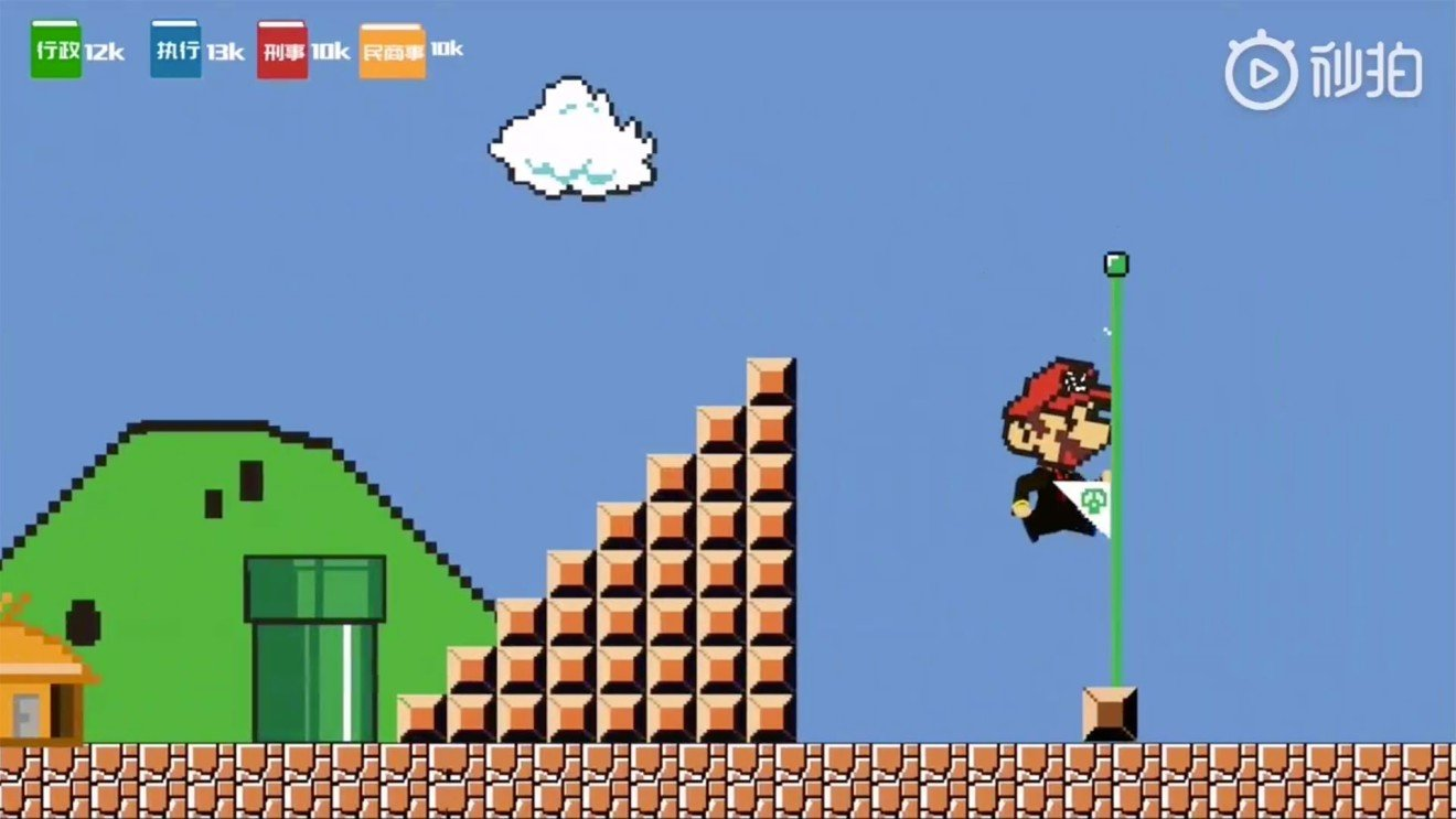 China S Top Court Rips Off Super Mario In A Social Video