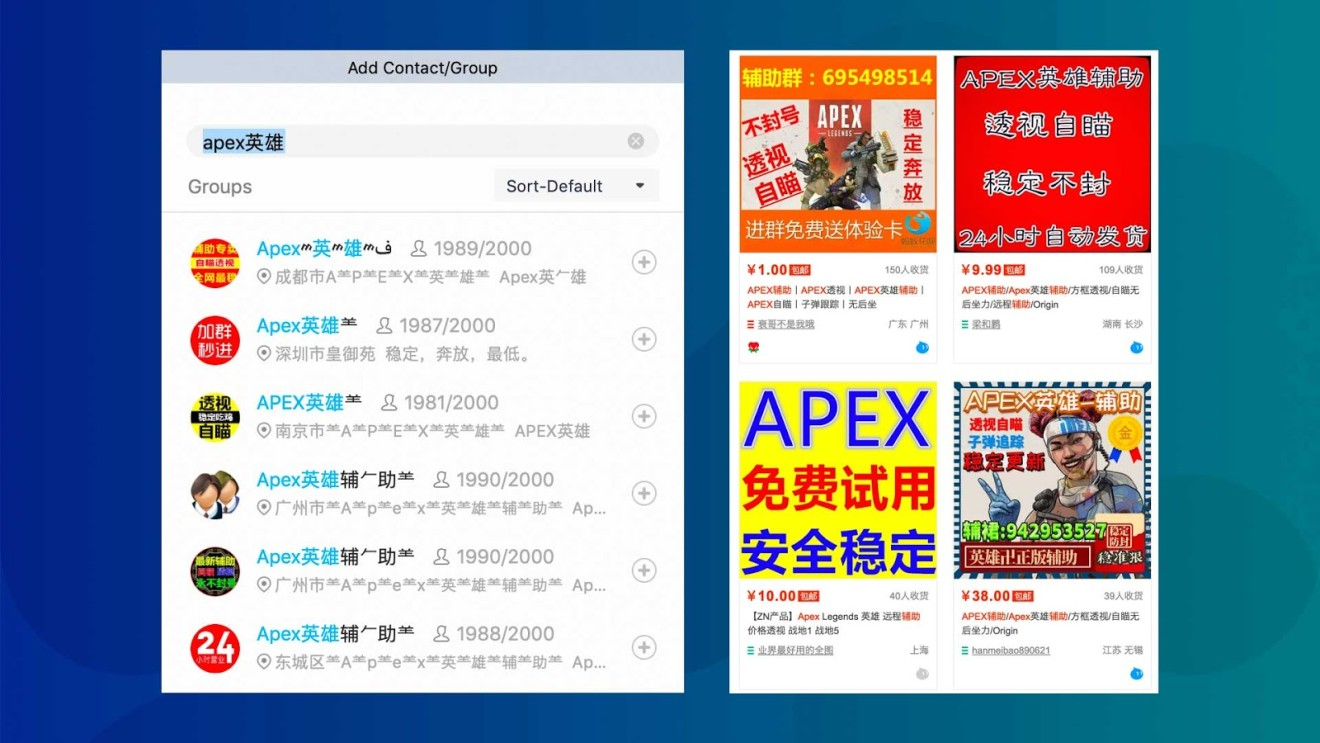 Buying hacks to cheat in Apex Legends is easy in China   Abacus