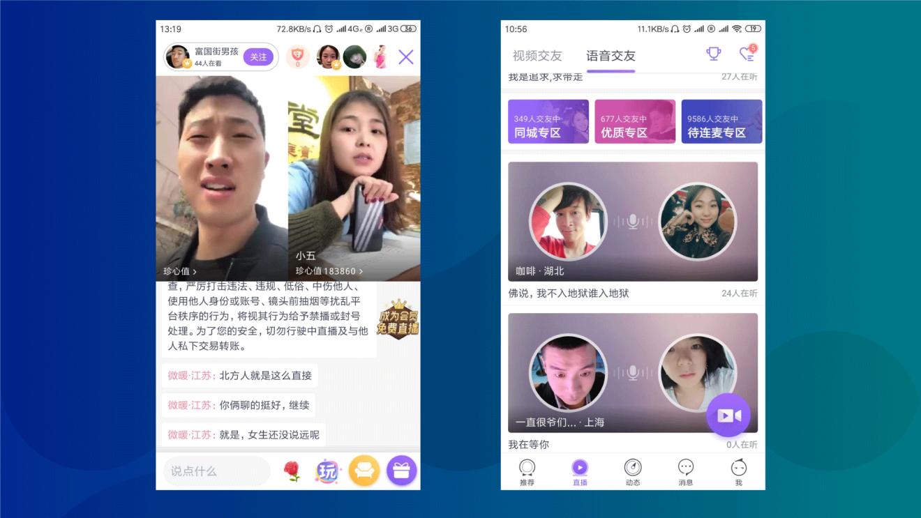 ❤️ Best download tinder dating apps 2018 2019