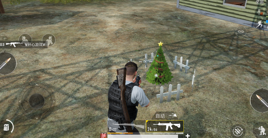 Pubg Mobile S Latest Update Adds A New Adversary Mother Nature Abacus