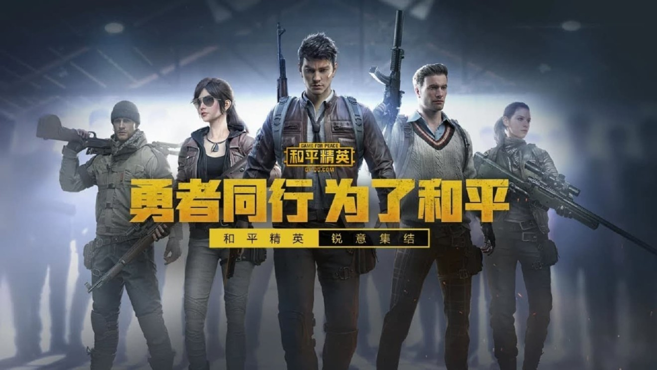 Tencent's Game for Peace frightens developers and gamers