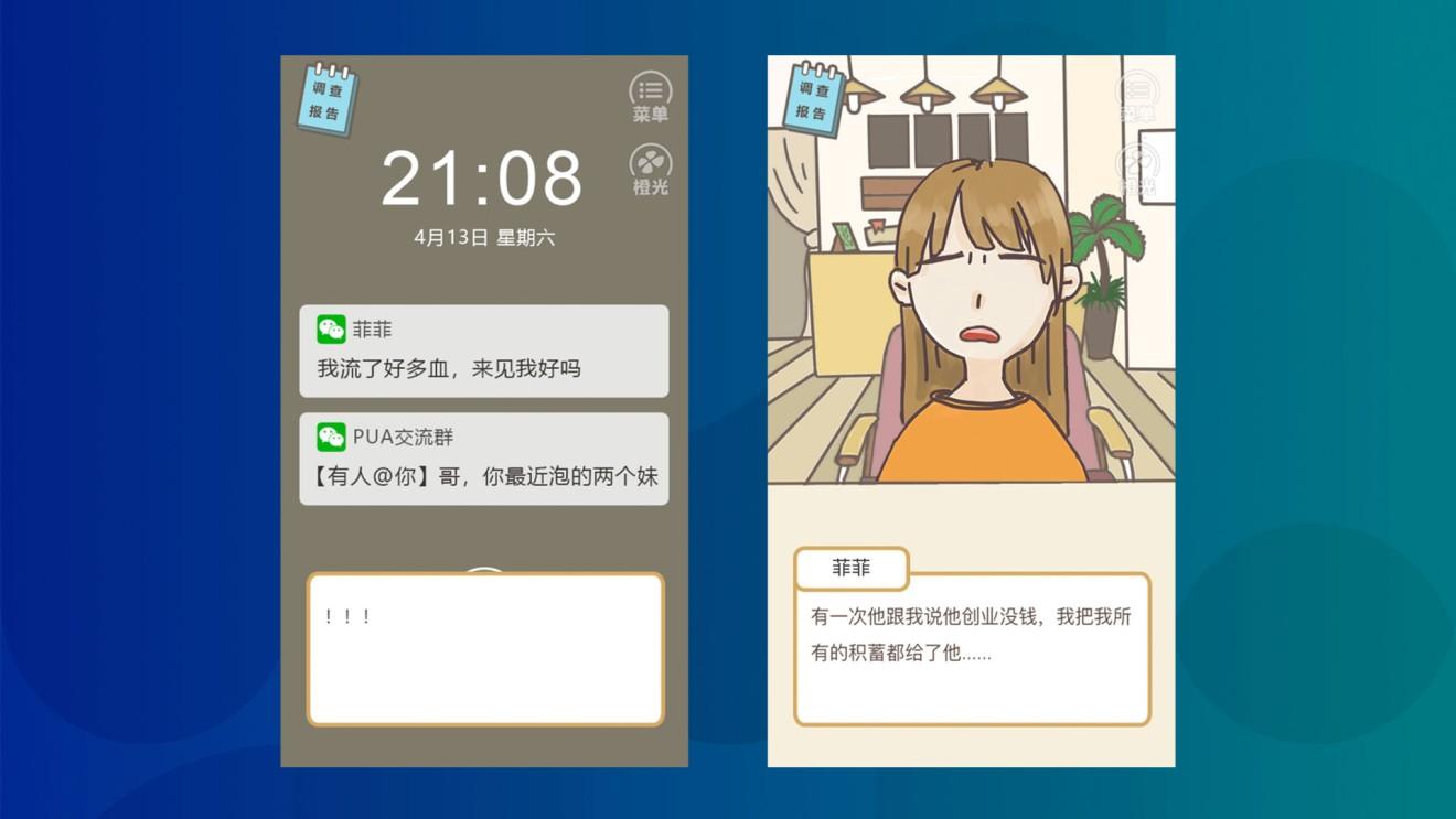 Guangzhou nopeus dating suunnittelu dating sites