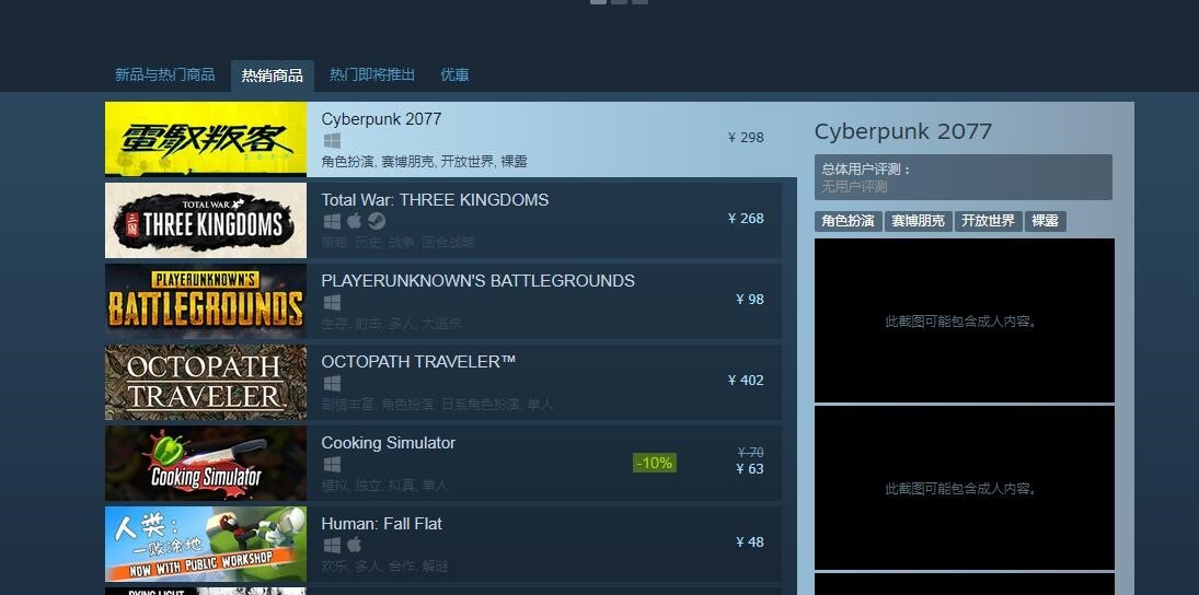 Cyberpunk 2077 is an instant best-seller on Steam in China