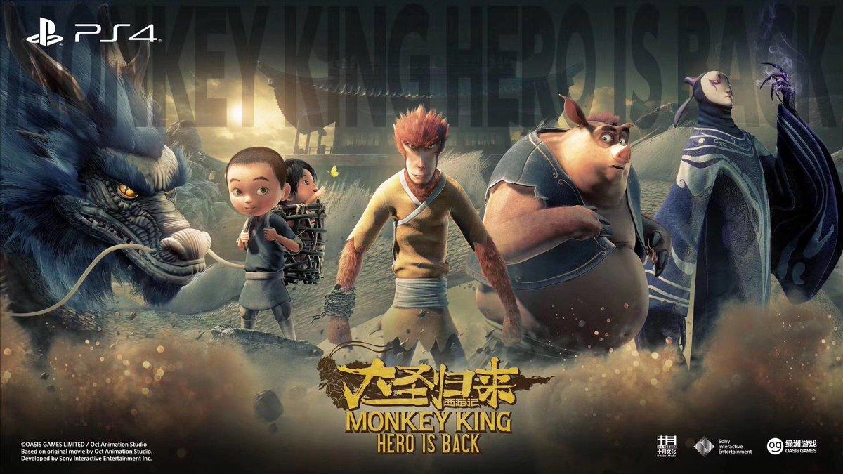 Sony's Monkey King: Hero is Back doesn't look like it's
