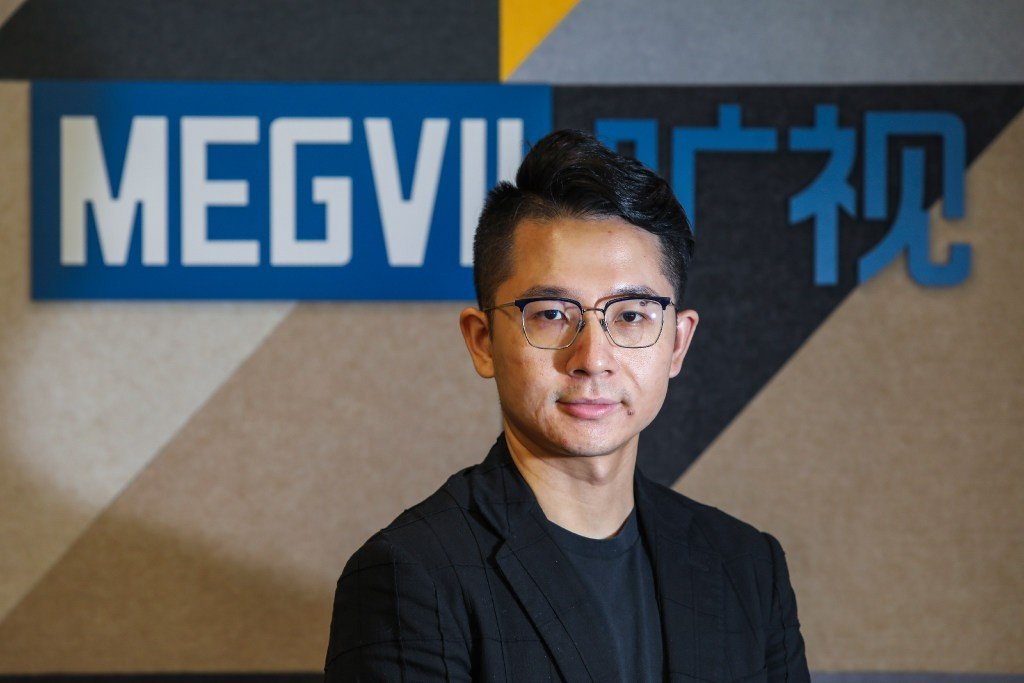 Alibaba-backed AI startup Megvii files for Hong Kong IPO