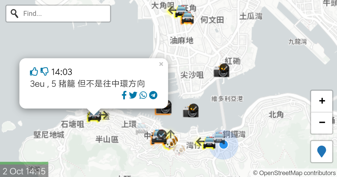 Apple bans app that allowed tracking police movements in Hong Kong