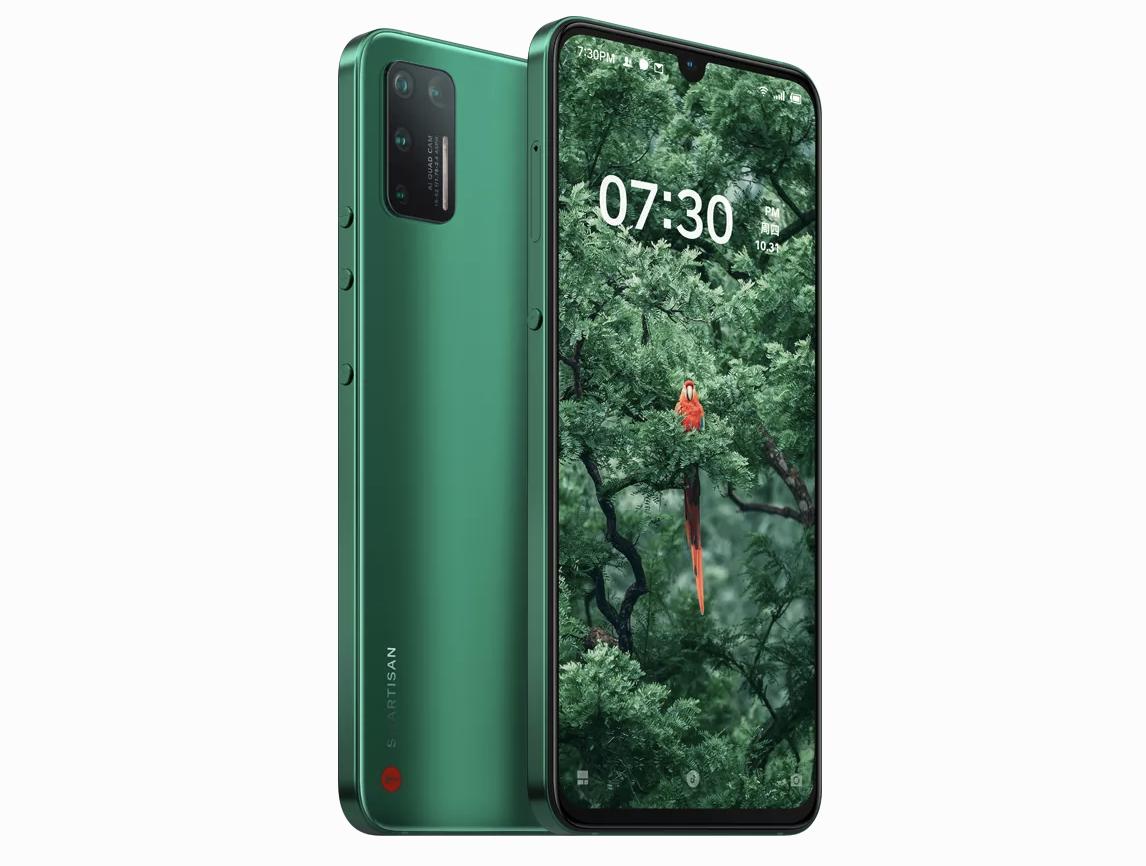 Why is TikTok owner ByteDance making phones?