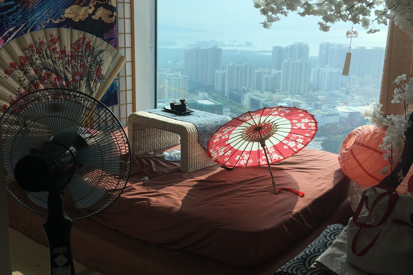 japanese-room-topfloor.jpg?itok=4cZH-7mw
