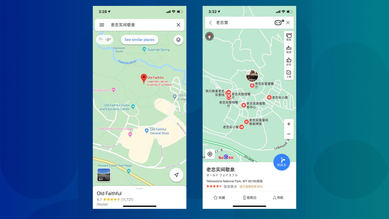 Can Alibaba and Baidu convince Chinese travelers to ditch ...