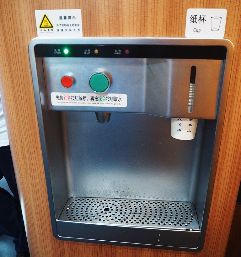 water-dispenser-on-train-768.jpg?itok=3vm0Tz9R
