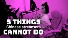Five things live streamers in China cannot do