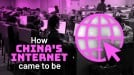 Five moments that defined China's internet