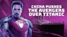 China helped the Avengers sink the Titanic