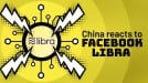 Is the Libra digital coin just Facebook's version of Tencent's QQ coin?