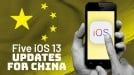 Five iOS 13 features that will make Chinese users very happy