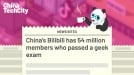 China's Bilibili has 54 million members who passed a geek exam